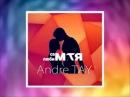 Andre TAY - Самая любимая ( Премьера!) Вот эта песня! Послушайте!