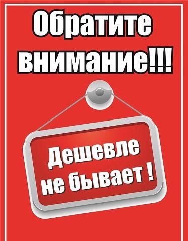 0DCh pPsnsE Сочи из СПб 7дн от 4950р.