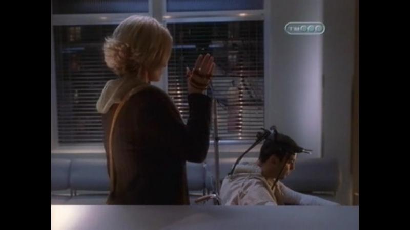 Другие (сериал) The Others 3 серия 2000