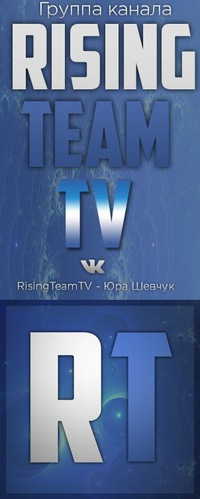 TwiceTV - игры, конкурсы и многое д.р.!