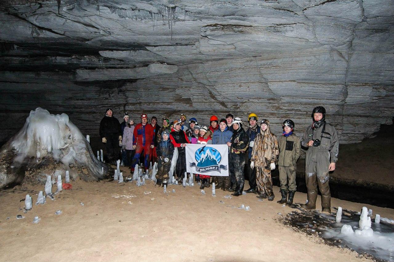 Участники поездки в Большой Мечкинской пещере