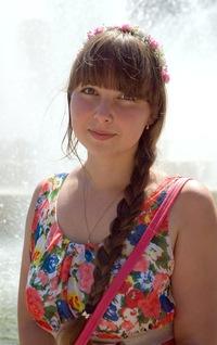 Таня Олійник