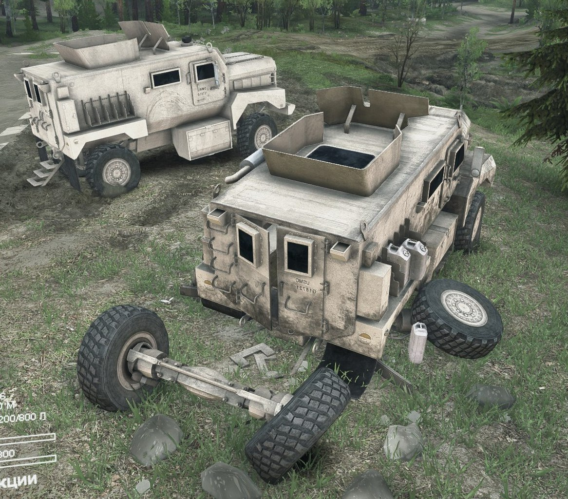 Cougar & Destroyed Cougar. для Spintires - Скриншот 1