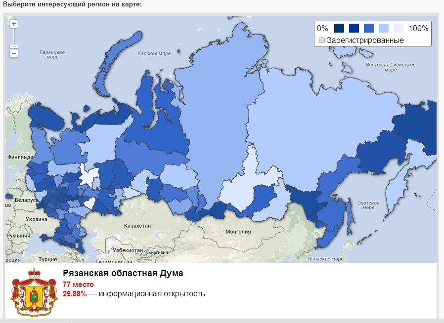 Сайт Рязанской облдумы признали одним из самых информационно закрытых в стране