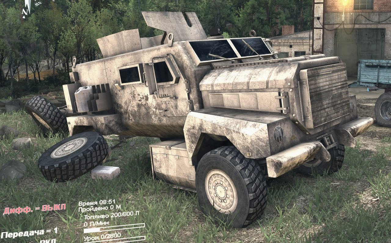 Cougar & Destroyed Cougar. для Spintires - Скриншот 2