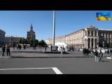 Киев,   9 мая  День Победы или Позора.