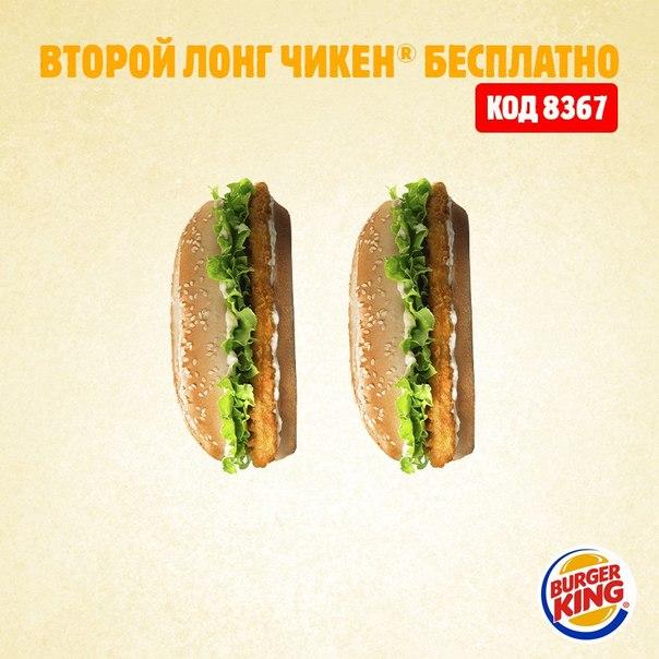 НОВИНКИ МЕНЮ - McDonalds ru