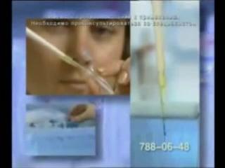 staroetv.su / Анонсы и реклама (СТС, 02.07.2006)