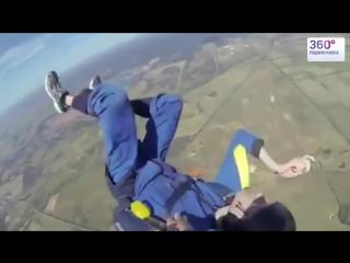 Невероятные спасения во время прыжков с парашютом