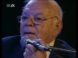 Laurindo Almeida Trio - Leverkusener Jazztage (1992)