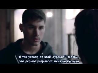 Selena Gomez - Same Old Love (С русскими субтитрами)