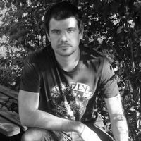 Павел Аругюль