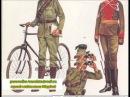 Военный альманах 118 Англо бурская война 1899 1902