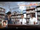 注目の若手俳優 坂口健太郎の魅力とは?鈴木亮平 イチオシ!