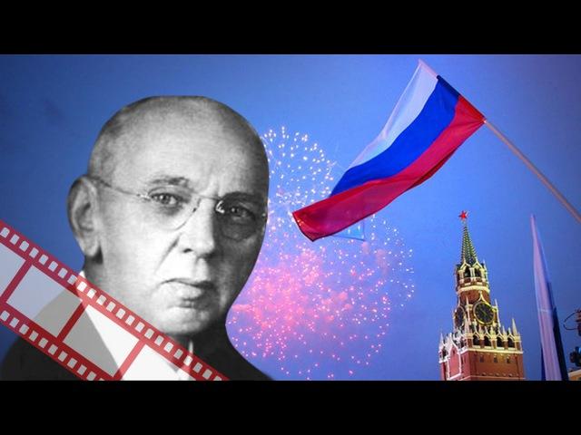 Эдгар Кейси о России