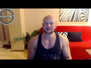 Мотивационная речь Спасокукоцкого Zyzz brah