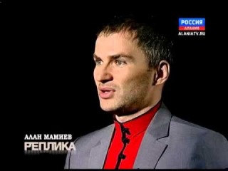 Алан Мамиев о Собчак, Соловьеве, Стрелкове, РПЦ и пр.