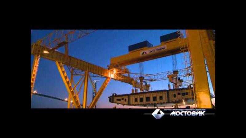 Владивосток Строительство моста на остров Русский Tiser 3 Замыкание