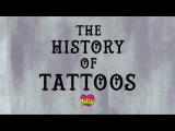 Занимательная история татуировки (с русскими субтитрами)The history of tattoos - Addison Anderson