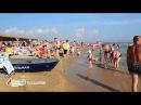 Витязево пляж 7 июля 2015 года