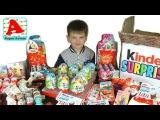 Посылка Целый ящик КИНДЕРОВ и очень много шоколада A box of KINDER Surprise and a lot of sweets