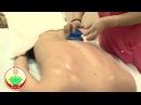 Вакуум терапия в клинике тибетской медицины Наран