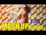Ellie Goulding - Something In the Way You Move &amp Love Me Like You Do ( MASH UP cover )