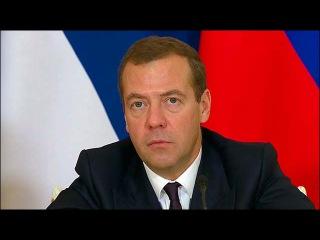 Премьер-министры России и Сербии рассмотрели реализацию совместных проектов - Первый канал