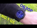 GEEK REVIEW №6. ОБЗОР УМНЫХ ЧАСОВ NO.1 G3. Альтернатива для Samsung Gear S2 Sport