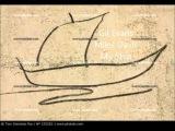 Gil Evans Miles Davis My Ship