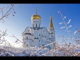 ЗИМА | Рождество Храмов золотые купола | Зимние фантазии  ( HD )