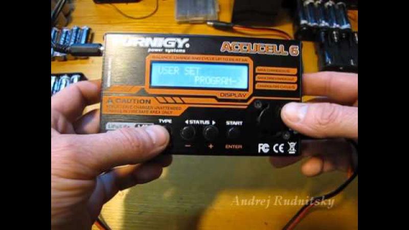 TURNIGY ACCUCELL-6 ( IMAX B6 ). Информация и настройки.