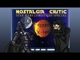 Ностальгирующий Критик - Звездные войны (Спецвыпуск)|Star Wars Christmas (Holiday Special) (rus mvo)