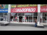 Крым без электричества: поездка по Симферополю