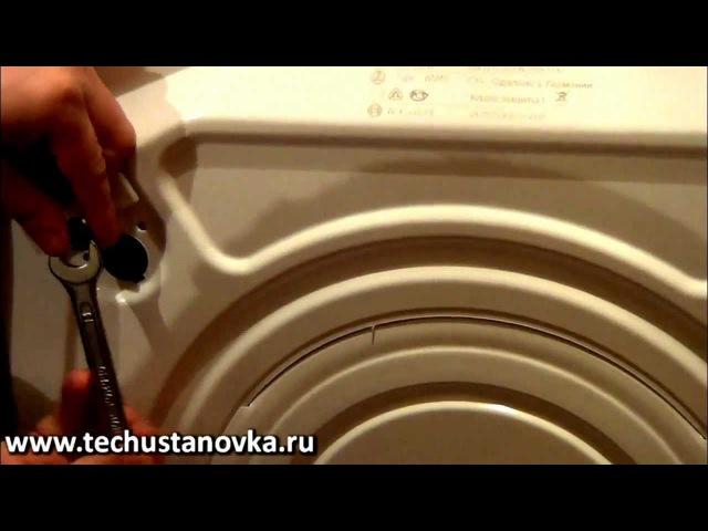 Установка и подключение стиральной машины. Инструкция