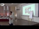 Олесь Тимофеев тренинг по ютубу, Тимофеев, как найти подписчиков в ютую, FIBS !