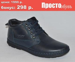 Потрясающе Суворова забродные ботинки vision туфли должны
