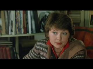 Кто стучится в дверь ко мне... (1983).