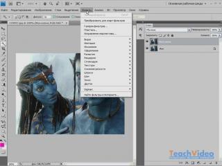 Adobe® Photoshop® для детей и подростков - Пластическая хирургия в Фотошоп
