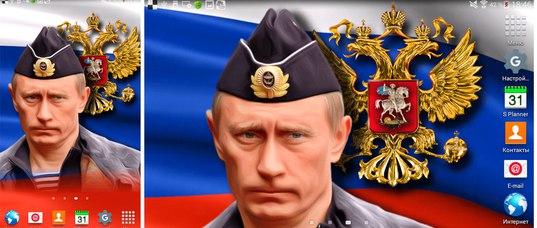 Флаг России Живые Обои Андроид