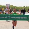Открытые тренировки с Мариной Ковалёвой