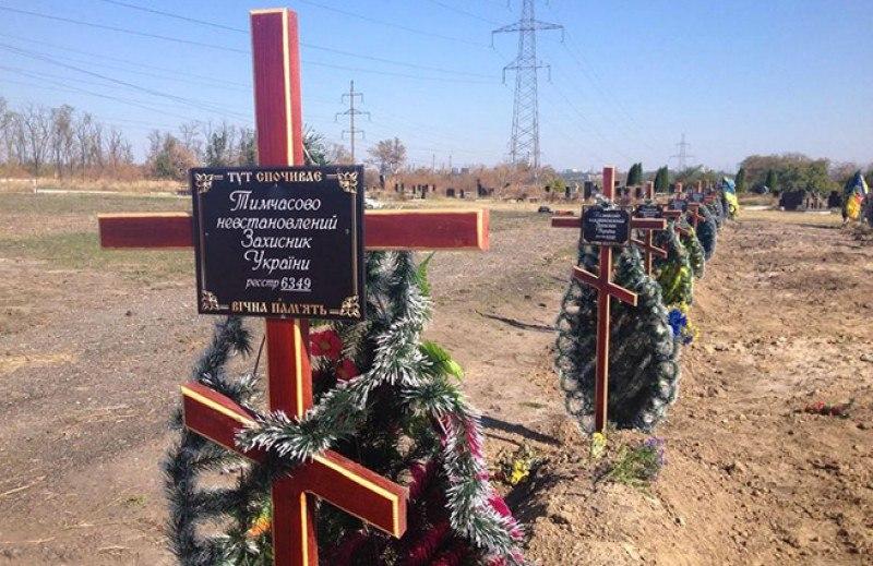 """Ситуация с пожаром в """"Чернобыльской пуще"""" полностью контролируется: продолжается тушение локализованных очагов тлеющего торфа, - ГосЧС - Цензор.НЕТ 7869"""