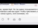 Pyat-sekretov-nastoyashchego-muzhchiny-film-Obshchego-Dela-YouTube
