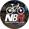 "Велоклуб ""Night. Bike. Ride."""