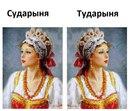 Юлия Сахаревич фото #28