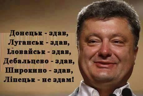 Ночью в Станице Луганской был интенсивный бой. Украинские воины без жертв отбили атаку, - Тука - Цензор.НЕТ 2396