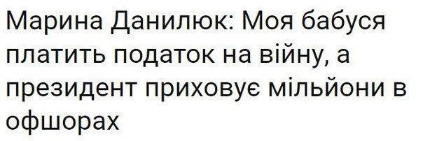 Налоговики неправомерно взломали склад на Одесщине и изъяли орехов на 200 тыс. долларов, - Саакашвили - Цензор.НЕТ 7160