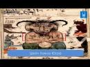 Даджаль - О поклоняющий дьяволам - Шейх Хамза Юсуф