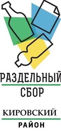 Сдача макулатуры в кировском районе спб братск макулатура
