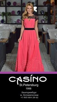 Платья казино в вк